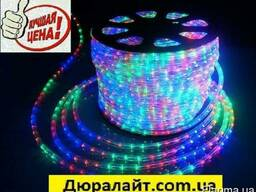 Дюралайт Разноцветный (Мультик) круглый Led-2w-100m-240v.