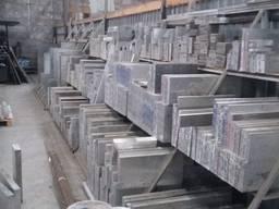 Алюминиевая плита Д16Т 280 мм