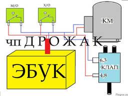 ЭБУК Электронный блок управления клапаном