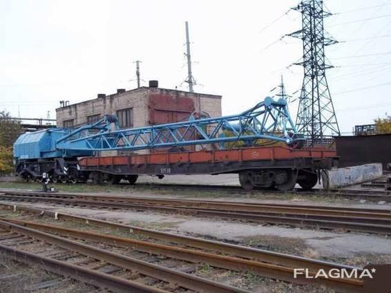 ЕДК 500 железножорожный кран