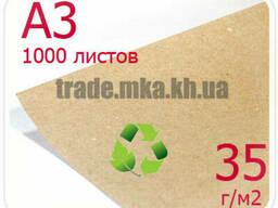 Эко крафт бумага А3 35г/м2 (упаковка 1000 л. )