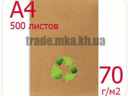 Эко крафт бумага А4 70г/м2 (упаковка 500 л. )