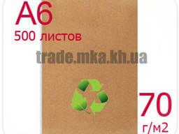 Эко крафт бумага А6 70г/м2 (упаковка 1000 л. )
