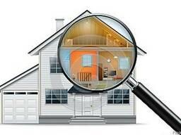 Екологічна експертиза при купівлі квартир, будинків, офісів
