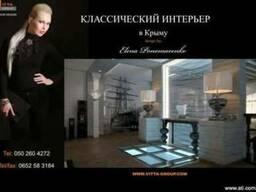 Эксклюзивный дизайн интерьера в Крыму от Елены Пономаренко