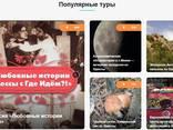 Экскурсии по Одессе. Туры выходного дня из Одессы по области и Украине - фото 2