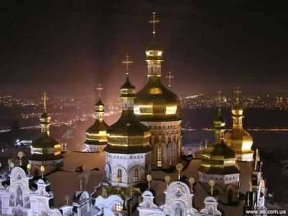 Экскурсии по украине для организованных групп