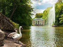 Экскурсия в Софиевский парк!!!