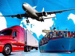 Экспедирование грузов, международная перевозка