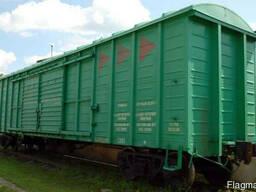 Экспедирование грузов жд транспортом УЗ, БЧ, ЛГ, РДЖ и тд