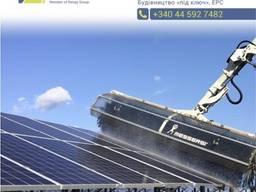 Експлуатація, обслуговування і сервіс сонячних електростанці