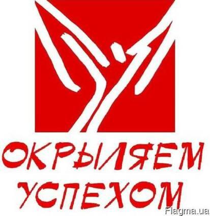 Подготовка бизнес-планов крымских предпринимателей