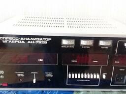 Экспресс-анализатор на углерод АН-7529