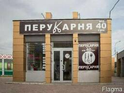 """Экспресс-парикмахерская """"под ключ"""". Окупаемость от 8 месяцев!"""