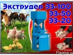 Экструдер зерновой ЭЗ 100