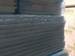 Стиродур ЭППС 1200*600*30мм цена киев