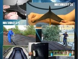 Эластомерный материал Магеласт Г2-х (химически стойкий)