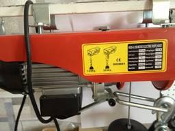 Электрическая таль РА 500/1000 кг 12/6 метров