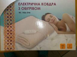 Электрическое одеяло с подогревом 150 на 80 см