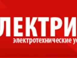 Электрик Феодосия. Электромонтажные работы Крым