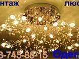 Навес полочек, карнизов, картин люстр, телевизоров Одесса - фото 2