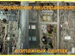 Электрик-профессионал в любой район Одессы срочный вызов - фото 1
