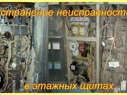 Электрик-профессионал в любой район Одессы срочный вызов