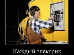 Электрик в Одессе.