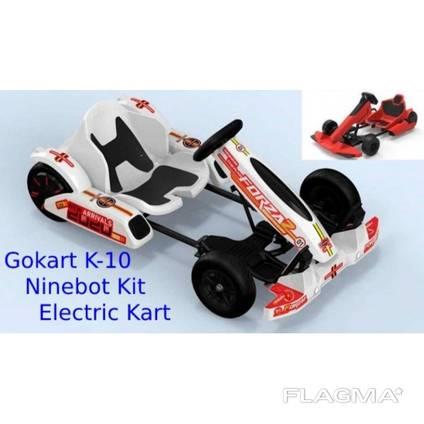 ЭлектроКарт Gokart K-10 Ninebot Kit Electric Kart оптом