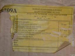 Электро-рубанок ИЭ-5709А