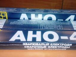 Электроды БАДМ АНО-4, 3 мм. уп/5 кг.