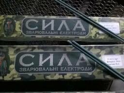 Электрод сварочный ДЗЗМ СИЛА МР-3 Ано-4 ф-3,4,5мм