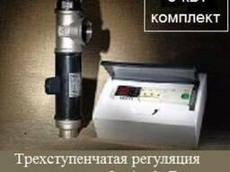 Электродный Котел ЭВН-ЮТЦ 6кВт. Бесплатная Доставка. ..