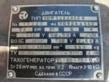 Электродвигатель 4ПФ160LBБ 37кВт, 4ПФ132SBT 19кВт и др. - фото 4