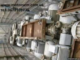 Электродвигатель 55квт Цена 75кВт 90квт 132квт 160квт 200квт