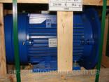 Электродвигатель АИР250S4 -75кВт/ 1500 об/мин - фото 5