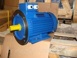 Электродвигатель АИР250S4 -75кВт/ 1500 об/мин - фото 3