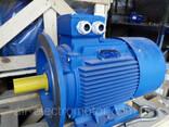 Электродвигатель АИР250S4 -75кВт/ 1500 об/мин - фото 4