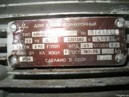Электродвигатель асинхронный АИР80В8У3, б/у.