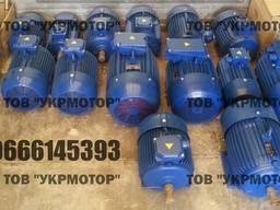 Электродвигатель електродвигун электромотор електродвигатель