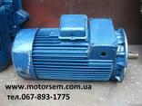 ARRK 354-8 132 квт 740 об Электродвигатель портального крана - фото 5