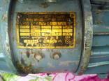 Электродвигатель П11 - фото 3