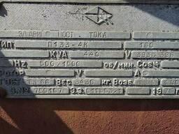 Электродвигатель постоянного тока П133-4К 160кВт 500/1500