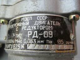 Электродвигатель РД-09 185об\мин 127В ред. 1\625