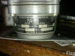 Электродвигатель РД-09 76об/мин