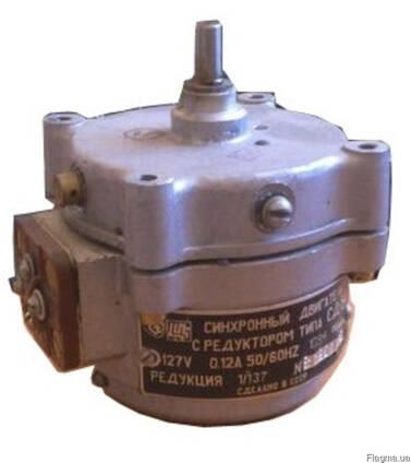 Электродвигатель СД 54-10,94;2,24 об/мин.