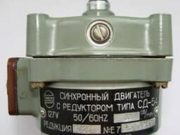 Электродвигатель СД-54 синхронный