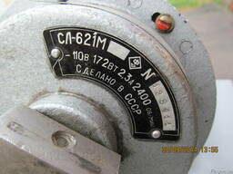 Электродвигатель СЛ-621М 110В