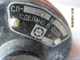 Электродвигатель СЛ-262 110В
