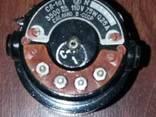 Электродвигатель СЛ-161 - фото 2
